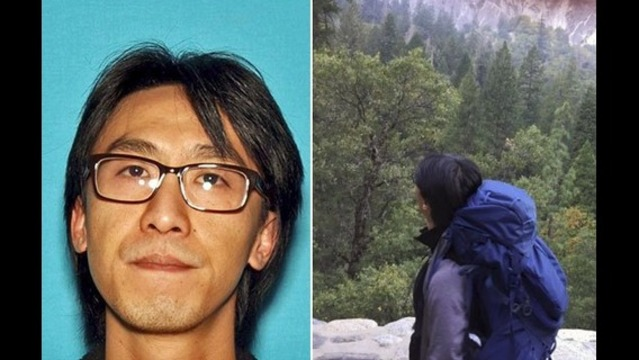 MISSING YOSEMITE MAN PICTURE TWO