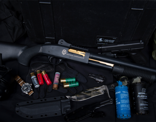 best-shotguns-for-home-defense