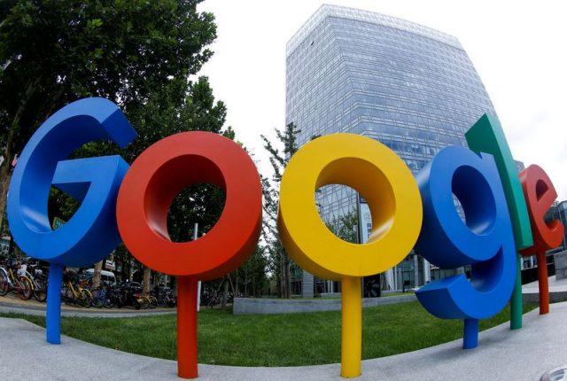 Google HDQTRS